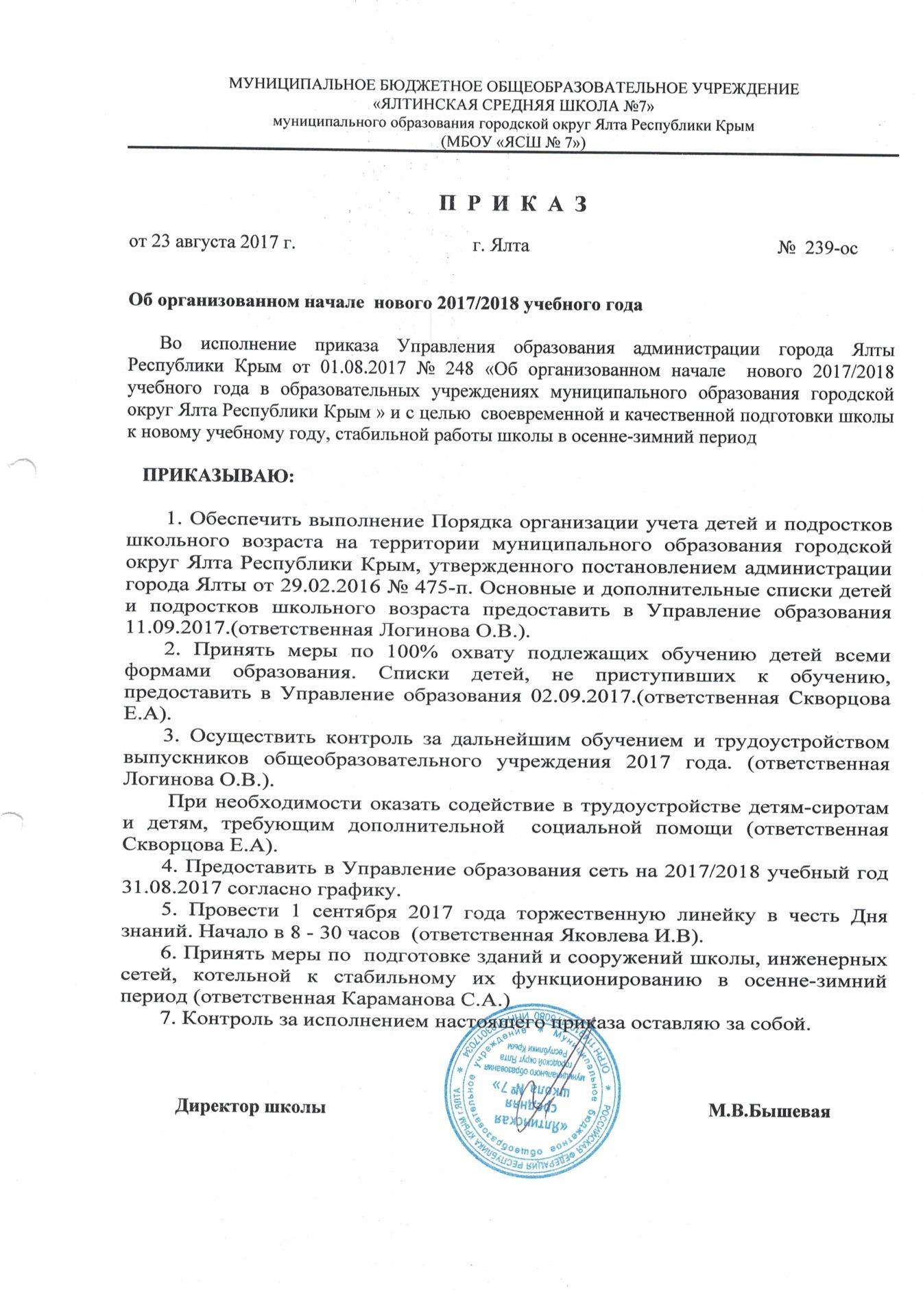 Образцы документов - ЮрФинансКонсалтинг